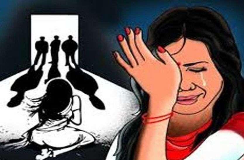 किशोरी को भगा ले गया युवक, किशोरी के परिजन आरोपी की बहन को उठा ले गए, पुलिस ने पकड़ा