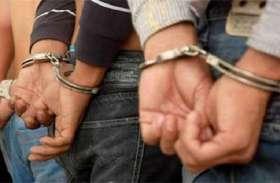 बैंक लूटकांड में शामिल होने के शक में पुलिस ने चार लोगों को गिरफ्तार किया