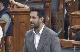 Parliament Session: आरक्षण पर थावरचंद गहलोत के जवाब से कांग्रेस ने किया वॉक आउट