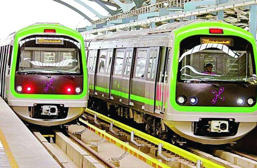 स्वच्छ भारत का संदेश दे रही बेंगलूरु मेट्रो