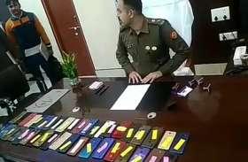 पुलिस ने ढूंढ़ निकाले साढ़े 5 लाख कीमत के मोबाइल, कई थानों में दर्ज थी शिकायतें, मोबाइल पाकर लोग बोले