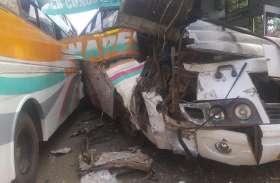 कोंडागांव के पास दो यात्री बसों की आपस में भिडंत, दो दर्जन से अधिक यात्री घायल, 4 की हालत गंभीर