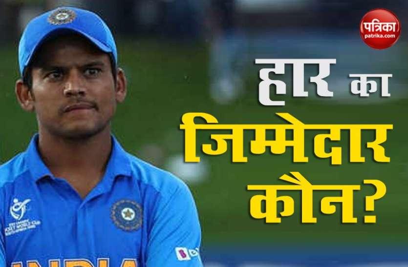 बल्लेबाजों पर फूटा प्रियम गर्ग का गुस्सा, हार के लिए ठहराया जिम्मेदार