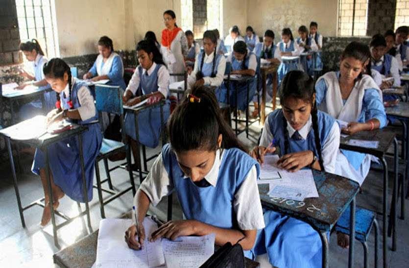 परीक्षा से पहले शिक्षा विभाग का बाबू 500 रुपए में बेच रहा था 10वीं-12वीं बोर्ड परीक्षा के प्रश्न बैंक