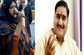 भाजपा सांसद का सुमैया राणा पर पलटवार, बोले भारत में दम घुटता है तो पाकिस्तान चली जाएं...