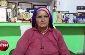 Exclusive: अपनी आंखें दान करेंगी शूटर दादी- देखें वीडियो