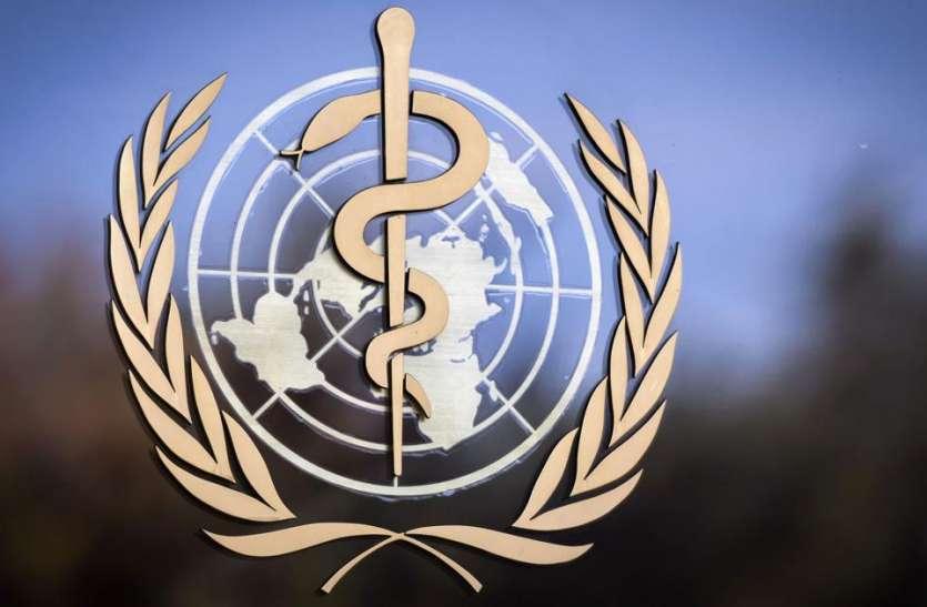 कोरोना वायरस से जुड़ी अफवाहों से परेशान WHO, कहा- गलत सूचना से बढ़ रहीं हैं डॉक्टरों की मुश्किलें