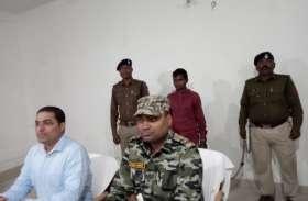 साइबर ठगी का सरगना साथियों के साथ गिरफ्तार