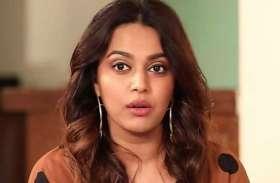 स्वरा भास्कर का AAP की जीत पर आया रिएक्शन, बोलीं- दिल्ली मेरी जान...