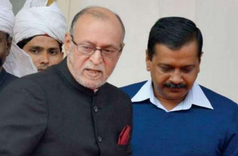 LG Anil Baijal ने खारिज किया CM Arvind Kejriwal का आदेश, नहीं खुलेंगे साप्ताहिक बाजार-होटल