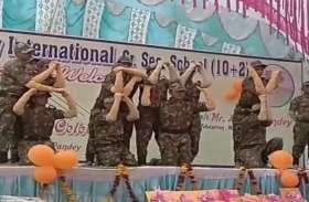 ग्रामीण अंचल के इन छात्र छात्राओं के प्रदर्शन को देख लोग हुए भावविभोर, शिक्षा विभाग की अधिकारी ने सराहा