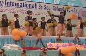 छात्र छात्राओं के इस प्रदर्शन ने मोह लिया सभी का मन, देखें वीडियो