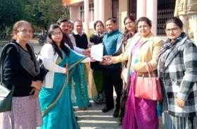 Baghpat: शिक्षकों ने दी UP Board की परीक्षा के बहिष्कार की चेतावनी, यह है वजह