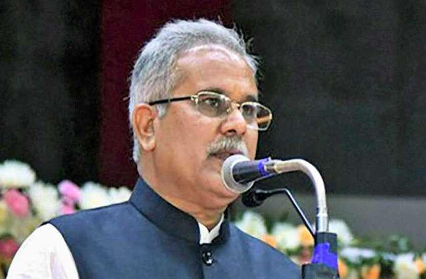 Chhattisgarh Budget 2021-22: CM भूपेश बघेल कल पेश करेंगे बजट, जानिए इस बार क्या रहेगा खास