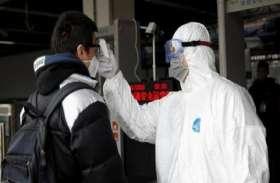350 के पार हुई कोरोना वायरस के संदिग्धों की संख्या