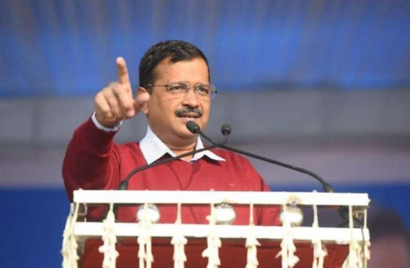 Delhi Election2020: वो वजहें जिनके चलते केजरीवाल ने हथियाई दिल्ली की सत्ता
