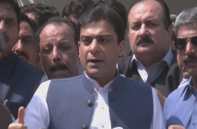 पाकिस्तान: मनी लॉन्ड्रिंग मामले में PML-N नेता हमजा शाहबाज की जमानत खारिज