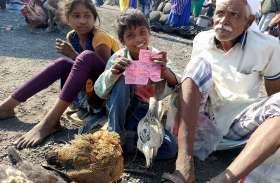 'फर्जी रसीद देकर व्यापारियों से हजारों रुपए की वसूली