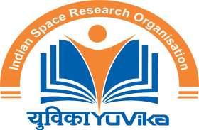 9वीं कक्षा में ISRO JOIN करने का सुनहरा मौका, यहां जानें पूरी खबर