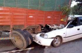 तेज रफ्तार कार व कंटेनर की टक्कर, दो युवकों की मौत