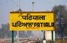 फिल्म 'गुपचुप' की शूटिंग के दौरान गायब हुआ पटियाला रेलवे स्टेशन!, हैरान रह गए लोग