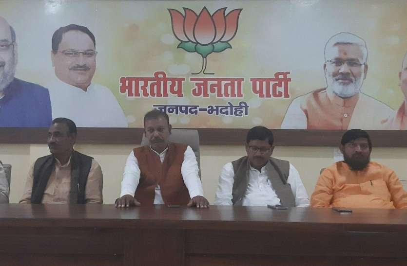 विधायक पर रेप के आरोप को भाजपा ने बताया राजनीतिक साजिश, कहा, एक नेता ने रचा षडयंत्र