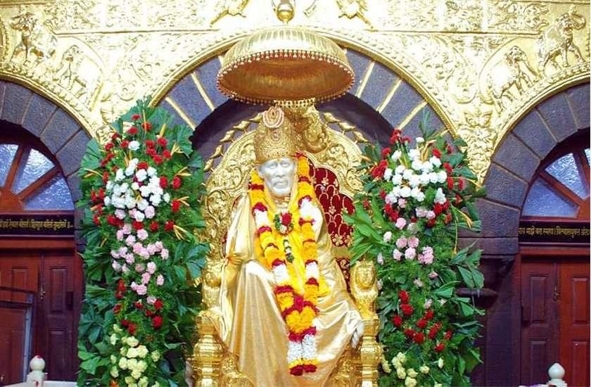 साईँ बाबा मंदिर में कर लें ये छोटा सा उपाय, जीवन में होंगे चमत्कार ही चमत्कार