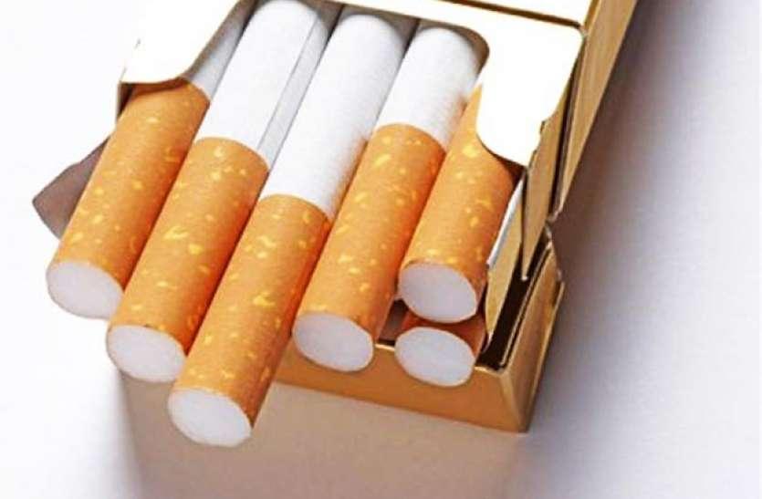 बजट में ऐलान के बाद आईटीसी ने बढ़ाए सिगरेट के दाम