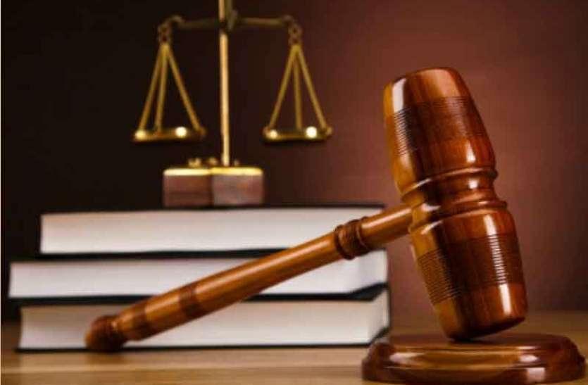 Insurance company: इंश्योरेंस कम्पनी देगी बीमा की पूरी राशि, फोरम ने किया आदेश