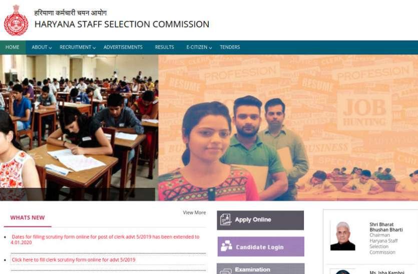 Govt Jobs 2020: शिक्षक भर्ती की अधिसूचना जारी, 3864 पदों के लिए ऐसे करें अप्लाई