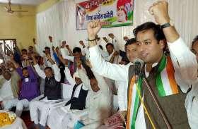 मध्यप्रदेश में कांग्रेस ने शुरू की चुनाव की तैयारी, कहा- हमारे एक साल के काम को देखकर देना वोट