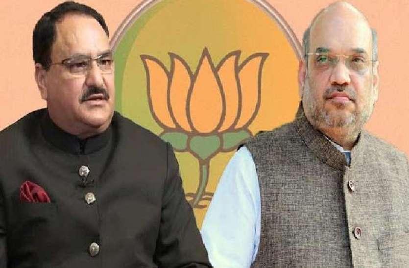 BJP महासचिवों की बैठक आज, दिल्ली हार पर होगी समीक्षा