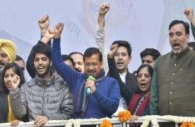 BJP विधायक का बड़ा बयान, बोले- इस तरह बेईमानी कर जीती AAP, देखें Video