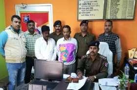 रेल टिकट का काला कारोबार, चंदौली जिले से दो गिरफ्तार