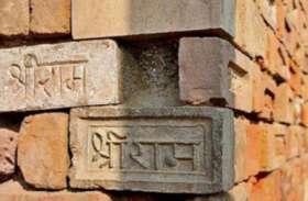 राम मंदिर के लिए पत्थरों की सफाई शुरू, गुजरात से आ रही प्रशिक्षित महिलाएं