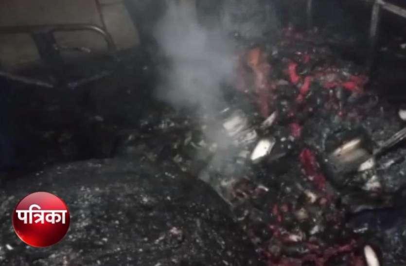 दवाई की कंपनी लगी भीषण आग, फैक्ट्री मालिक की बड़ी लापरवाही आई सामने, देखें वीडियो