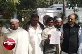 विद्युतकर्मी ने पकड़वाई बिजली चोरी तो कर दी गई हत्या, अब मदद के लिए परिवार लगा रहा चक्कर, देखें वीडियो