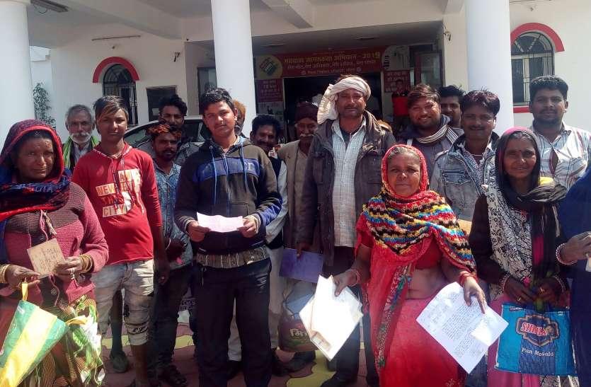 ग्रामीणों ने कहा, समाज की मुख्य धारा से जुडऩे, दिया जाए योजनाओं का लाभ
