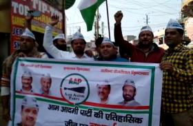 Video: दिल्ली में बनी केजरीवाल की सरकार तो 'आप' नेता ने मनोज तिवारी को दी यह सलाह