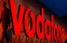 Vodafone 129 रुपये वाले प्लान में अब 24 दिनों की वैधता समेत मिलेंगे ये बेनिफिट्स
