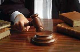 मारपीट करने वालों को पांच-पांच वर्ष का सश्रम कारावास