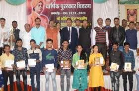 बांसवाड़ा : गोविंद गुरु कॉलेज के वार्षिक पुरस्कार वितरण समारोह में प्रतिभाओं को नवाजा