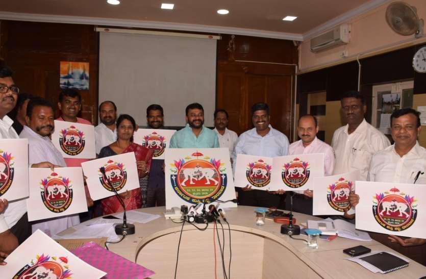 कर्नाटक कुश्ती हब्बा-2020 के लोगो का विमोचन