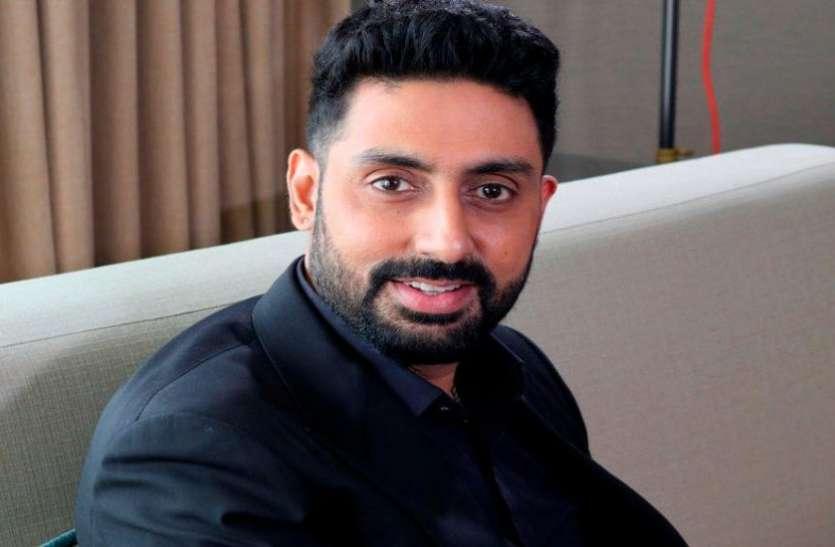 मेरा डिजिटल डेब्यू आखिरकार रिलीज के लिए तैयार : अभिषेक बच्चन