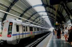 कान्हा की नगरी में जल्द दौड़ेगी मेट्रो ट्रेन