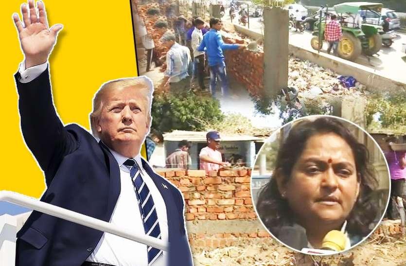 डोनाल्ड ट्रंप के भारत दौरे से पहले, अहमदाबाद में झुग्गियों के सामने बनाई जा रही दीवार