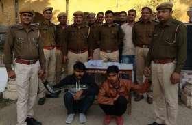 जयपुर  से पुलिस गिरफ्त से भागा हनुमानगढ़ का अक्षय व उसका साथी झुंझुनूं में मंडावा मोड पर काट रहे थे फरारी