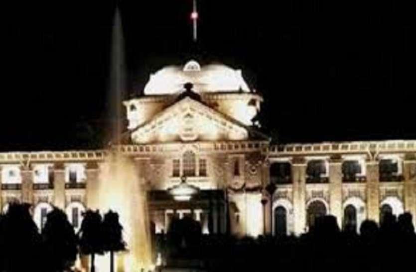 डीएम सहारनपुर आलोक कुमार पाण्डेय कोर्ट में तलब