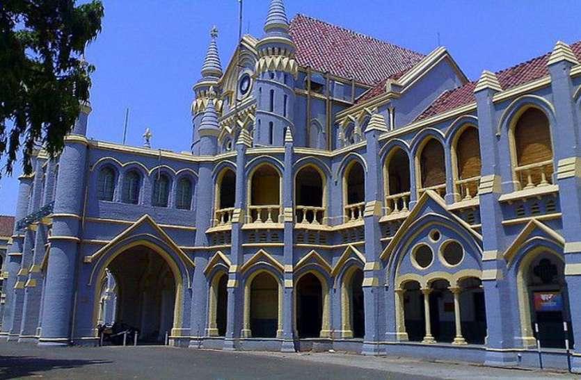 High Court : 65 साल में ही रिटायर होंगे हनुमना कॉलेज के प्राचार्य