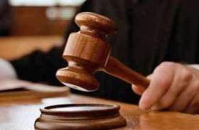 बॉम्बे हाई कोर्ट में 12 घंटे में 80 मामलों की सुनवाई